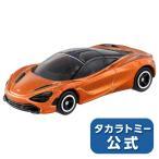 トミカ No.57 マクラーレン 720S  箱