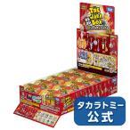【アウトレット】スナックワールド トレジャラボックス限定復刻スペシャルセレクション第1弾 DP-BOX