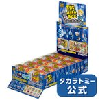 【アウトレット】(通常価格 ¥5,400)スナックワールド トレジャラボックス限定復刻スペシャルセレクション第2弾 DP-BOX