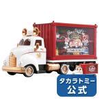 タカラトミーモールオリジナル ディズニーモータース ドリームキャリー 10thアニバーサリーエディション スペシャルセット