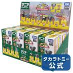 【PT15倍&クーポンあり】アニアくじ(5) 目指せ世界一!どうぶつコレクションDP-BOX