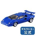 タカラトミーモールオリジナル トミカプレミアムRS Lamborghini Countach LP 500 S