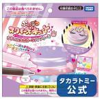 ぷにデコスクイーズキュート カラフルユニコーンパンケーキ