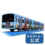プラレール SC-04 富士急行 6000系 トーマスランド号