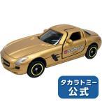 トミカショップオリジナル メルセデスベンツ SLS AMG