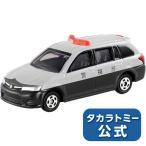 トミカショップオリジナル トヨタ カローラ フィールダー パトロールカー タカラトミー公式