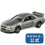 トミカプレミアム 日産 スカイライン GT-R V-SPECII Nur