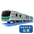 【1,000円クーポン配布中!】S-18 東京メトロ 千代田線 16000系