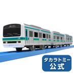 【1,000円クーポン配布中!】ショップオリジナル プラレール 3両単品 E231系 常磐線