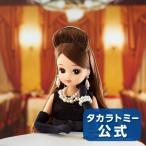 タカラトミーモール限定 第3弾 リカ スタイリッシュドールコレクション 「ブラックショコラドレス スタイル」 「LiccA Stylish Doll Collections」