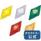 ポケモン Zクリスタル Vol.01 サトシセット