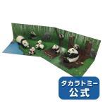 【タカラトミーモール限定】アニア パンダがいっぱいセット + 購入特典 子どもパンダ(ピンク)