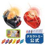 【タカラトミーモール限定】ポケモン Zパワーリング ソルガレオセット + グラジオの紅に染まりしZパワーリング