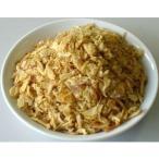 クリスピーフライドオニオン 500g/20袋【油洋葱酥・揚げ玉ネギ】中国産 他商品と混載不可