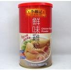 代引不可 送料無料 李錦記 鮮味鶏粉1kg/缶詰 賞味期限:20210315 リキンキチキンパウダー・鶏がらスープの素
