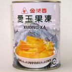 (代引不可 送料無料)金莱香 愛玉果凍540g/2缶 台湾産愛玉ゼリー