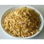 油葱酥 500g/袋(他にお得な代引不可・全国送料無料の登録あり) 油ねぎ 赤ねぎ台湾産 フライドエシャロット
