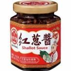 【送料無料/代引不可】牛頭牌 紅葱醤175g/2瓶 賞味期限:20210515【赤ねぎソース】台湾産香味ソース