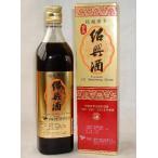 台湾精醸陳年紹興酒10年600ml/瓶×12本