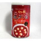 紅豆蓮子湯【あずき&ハスの実デザート】台湾産スイーツ缶詰