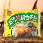 (代引不可 全国送料無料)南興 新竹 肉燥米粉60g×2袋麺 肉そぼろ入りビーフン 台湾ラーメンスープの素付き