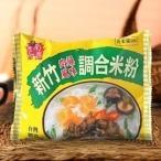 (代引不可 全国送料無料)南興 新竹 肉燥米粉60g×【4袋麺】肉そぼろ入りビーフン 台湾ラーメンスープの素付き