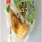 緑竹筍全形 皮付き 約290g前後【りょく‐ちく、たけのこ水煮ホール 皮付き】台湾産