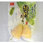 緑竹筍全形★皮無し 約300g前後【りょくちく、たけのこ水煮ホール】台湾産竹の子