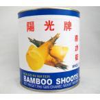 麻竹筍  全形【たけのこ水煮ホール1号缶詰】竹の子