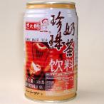 (代引不可)珍珠女乃茶320g×24缶 タピオカミルクティー 台湾産