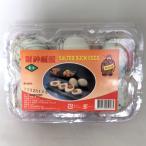 (代引不可 送料無料)老騾子 台湾塩蛋6個入×2箱台湾産 安心安全の台湾のアヒルの高品質たまご使用