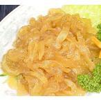 海折皮 切絲 1kg 8mm【塩蔵くらげ スライス 塩クラゲ刻み】水母、海月中国産