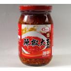 辣椒大王【激辛口唐辛子ラー油漬け】台湾産辣油