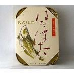 (代引不可・送料無料)天の橋立 はたはた油漬け105g×7缶(丹後 竹中缶詰)日本製国産