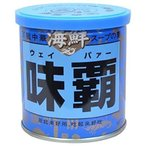 代引不可 全国送料無料 廣記商行 海鮮味覇(ウェイパー)250g/3缶【高級中華スープの素】