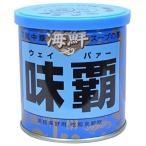 代引不可 全国送料無料 廣記商行 海鮮味覇(ウェイパー)250g/4缶【高級中華スープの素】