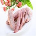 鴨翅 1kg(生 約17本)鴨の手羽先中国産【冷凍クール便・常温品と混載不可】