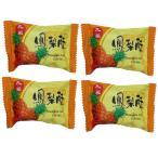 【送料無料】九福 鳳梨酥 お試しバラ 25g×4個 台湾産パイナップルケーキ