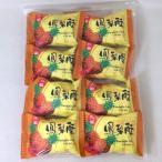 【送料無料】九福 鳳梨酥 お試しバラ 25g×8個 台湾産パイナップルケーキ