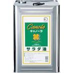 キャノーラ油  サラダ油 16.5kg/1缶【菜種油 食用なたね油一斗缶】加藤製油業務用日本製国産1斗缶