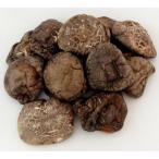 干し椎茸 厚肉★100g 4〜5cm【干ししいたけ】菌床栽培業務用食材