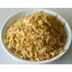 (代引不可 送料無料)油葱酥 100g/袋 【油ねぎ・赤ねぎ】紅葱頭台湾産 フライドエシャロット