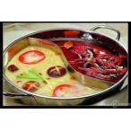 二食鍋 仕切り鍋 二色鍋 サイズ:約 30cm(仕切り鍋 取ってを含まない) 2種類の鍋を同時に調理可能 ステンレス製鍋