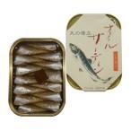 (代引不可 送料無料)天の橋立 オイルサーディン105g×5缶 まいわし油づけ 丹後 竹中缶詰日本製国産