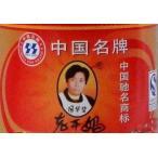 (送料無料・代引不可)老干媽 香辣脆油辣椒油 210g/瓶 中国産唐辛子具入りラー油