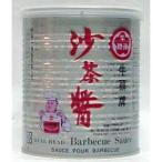 牛頭牌沙茶醤 250g/缶【サーチャジャン】台湾産/缶詰