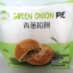 【冷凍便】青葱餡餅(ネギパイ・塩味)110g×5枚入 シェンービン 台湾産中華点心