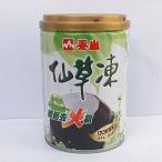 (代引不可 送料無料)泰山 仙草凍255g/缶 台湾産仙草ゼリー 加糖タイプ