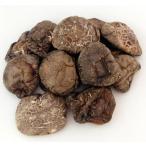 干し椎茸 厚肉★1kg 3〜4cm【干ししいたけ】菌床栽培業務用食材