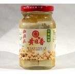 黄日香 白腐乳【白いフニュウ】台湾産豆腐乳